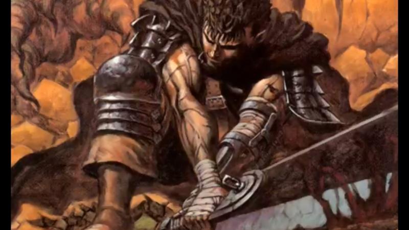 Berserk OST Ghats Beginning Dark Swordsman Themene