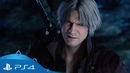 Devil May Cry 5 TGS 2018 Trailer PS4