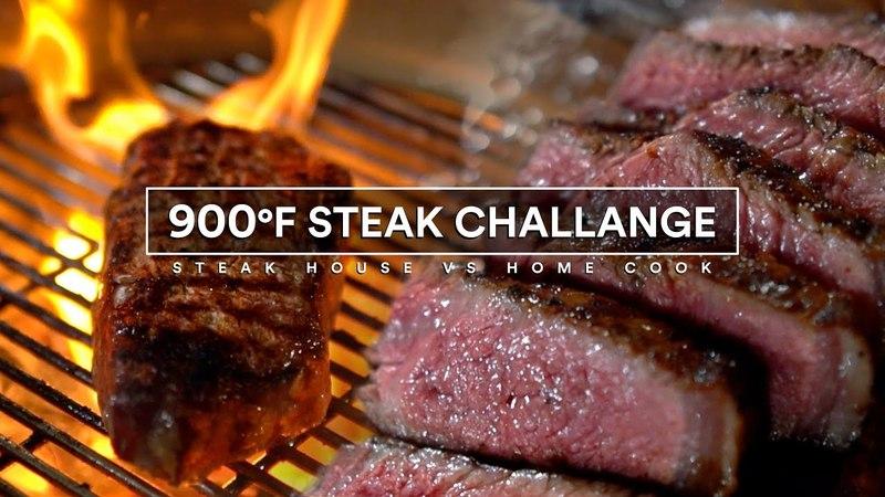 Steak House vs Home Cook - 900°F Steak vs 250°F Steak!