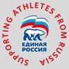 """""""ЕДИНАЯ РОССИЯ"""" Ульяновск"""