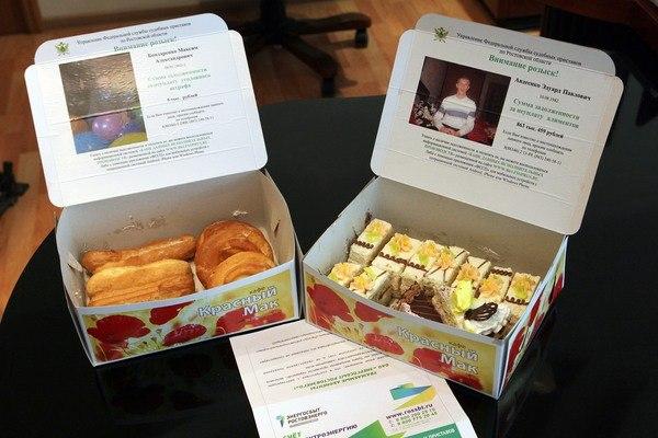 В Таганроге должника-алиментщика нашли с помощью торта