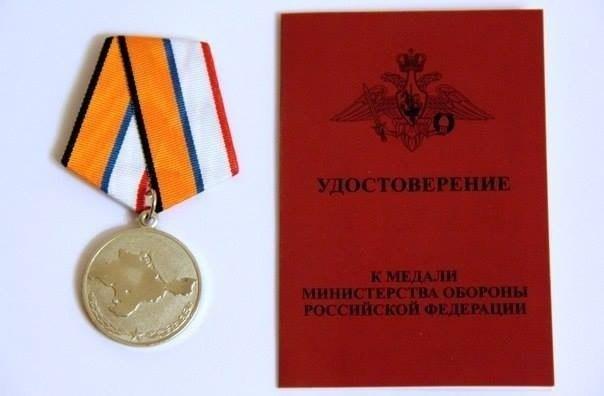 СВЯЩЕННАЯ ВОЙНА N8uBhuh-7y8