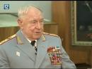 Маршал СССР Дмитрий Язов дал интервью 12 Каналу