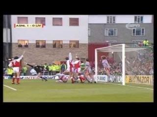 АПД 1990-91. 15 тур. Арсенал - Ливерпуль 3-0