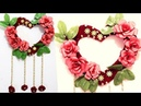 Heart Wall Hanging Craft ideas Heart Decorations for Home Crafts for teenagers Wall decoration