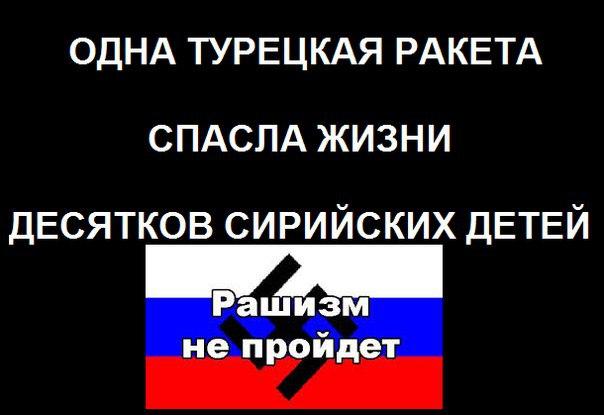Ситуации, аналогичные уничтожению российского Су-24, могут повториться, - премьер-министр Турции - Цензор.НЕТ 776