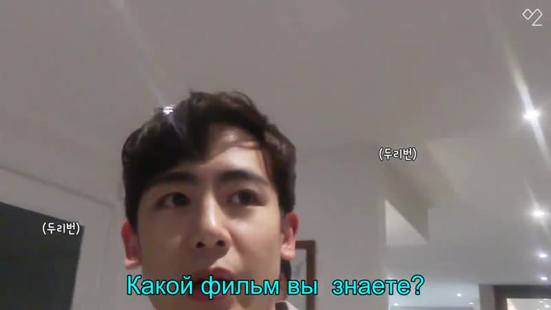 """[On Air 2PM(온에어 2PM)] NICHKHUN """"Brother Of The Year"""" Promotion in Thailand Episode ер 2"""
