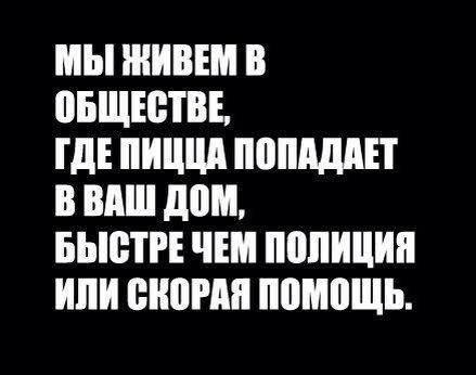 https://pp.vk.me/c7001/v7001677/163e9/xrusHr0Q0q4.jpg