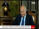 قناة العربية | حلقة برنامج مقابلة خاصة مع ال