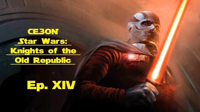 Star Wars: KotOR Ep.XIV О этот дивный новый мир(Кашиик)