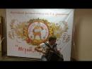 Игорь Шипков в кулуарах Ивановского фестмваля 2018