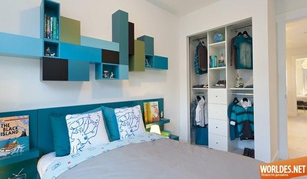 Bedroom ideas turquoise