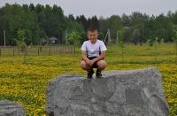 Максим Попов, 25 мая , Тула, id178880426