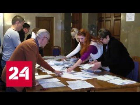 Опубликовано: 11 нояб. 2018 г. Выборы в ДНР и ЛНР: первые предварительные результаты - Россия 24