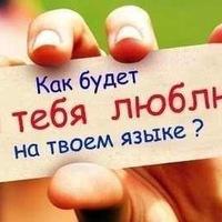Светлана Князева, 23 декабря 1979, Уфа, id192339514