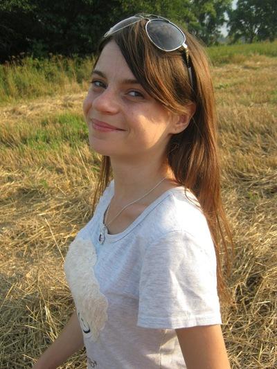 Татьяна Атрощенко, 31 августа 1995, Иркутск, id224846341