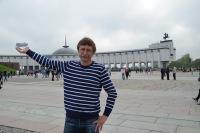 ussr-usa Пастухов, 12 октября 1992, Москва, id58551637