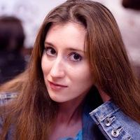 Диана Бобылева