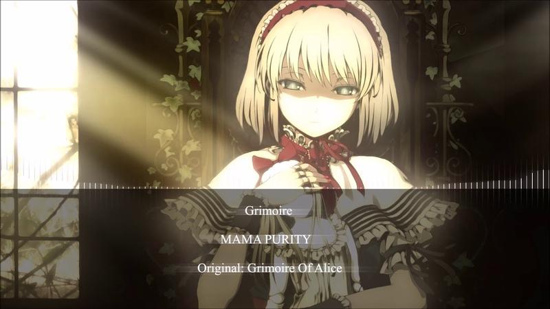 【東方Project / Halloween】MAMA PURITY - Grimoire