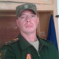 СерёгаСахаров