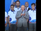 Пронзительное выступление Владимира Путина на Машук-2018