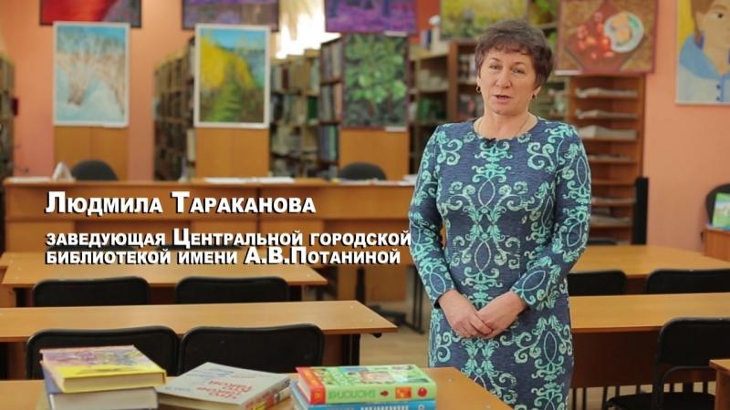 Иду голосовать Людмила Тараканова