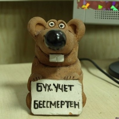 Ольга Елкина, 4 марта 1983, Балахна, id24015672