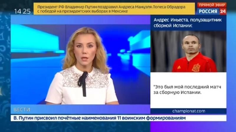 Украина в БЕШЕНСТВЕ Путин присвоил частям Российской армии имена УКРАИНСКИХ городов