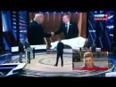 Рукопожатие трампа и хуйла щенячий восторг на федеральном ТВ