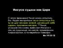 Aleksey kolomiycev car na kreste 720p