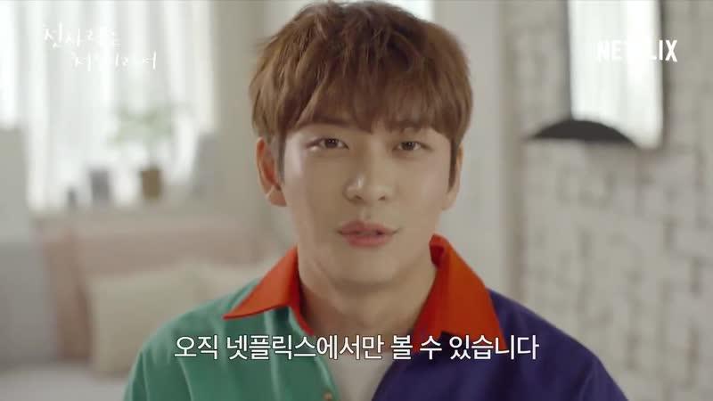 D 3 ㅊㅅㄹㅇ ㅊㅇㅇㄹㅅ ㅇㅈ ㄴㅍㄹㅅㅇㅅ ㄷㄱㄱ 첫사랑은처음이라서 첫처음 MyFirstFirstLove 4월18일대공개 지수 정채연 진영 최