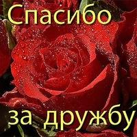 Мукаддас Васидова, 22 июня 1996, Москва, id212137133