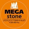 MEGAstone | ИСКУССТВЕННЫЙ КАМЕНЬ | СТОЛЕШНИЦЫ