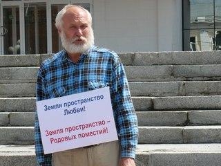 Нужков Юрий, ПРП Родное.