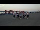 Zumba Flashmob Perm