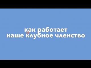 Полная презентация In Cruises Russia