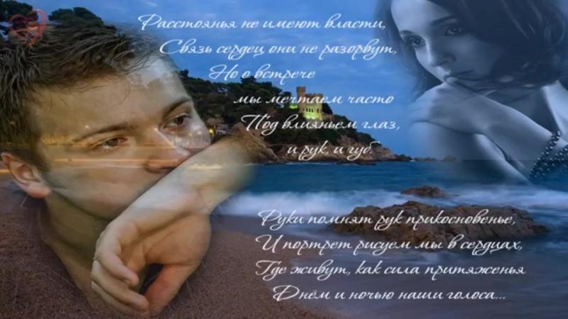 Тебя со мною рядом нет Кай Метов