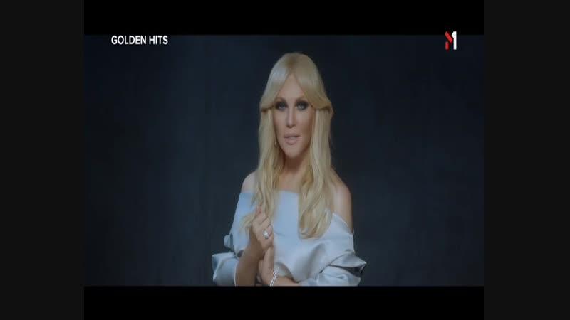 Таисия Повалий - Ты в глаза мне посмотри - M1