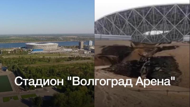 Экстремальный ливень в Волгограде