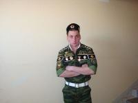 Александр Косых, Москва, id178040633