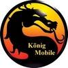 Мобильные сотовые телефоны продажа обмен ремонт