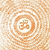 Крия (крийя крийа) йога Лахири