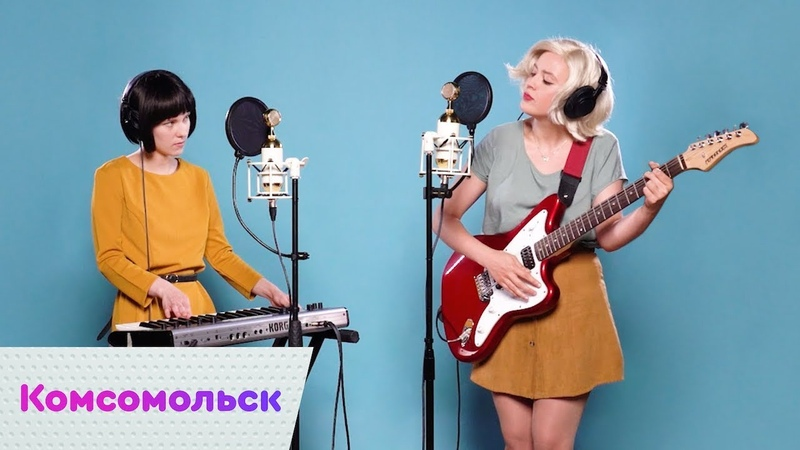 Комсомольск – Всё исчезло LIVE | On Air