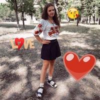 Аватар Кристи Гудковской