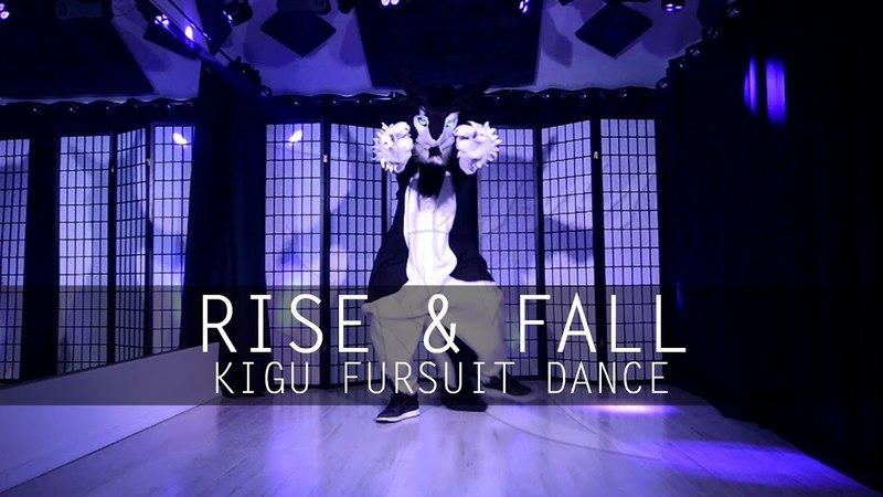 Rinn - Rise Fall (KrewellaAdventure Club) Sergal Fursuit Dance