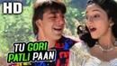 Tu Gori Patli Paan Amit Kumar, Asha Bhosle Kanoon Apna Apna 1989 Songs Sanjay Dutt, Madhuri