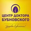 Центр Доктора Бубновского Альметьевск