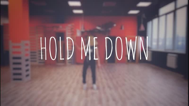 Halsey - Hold me down / Alina Chernikova (Mr. Tapochek) choreography