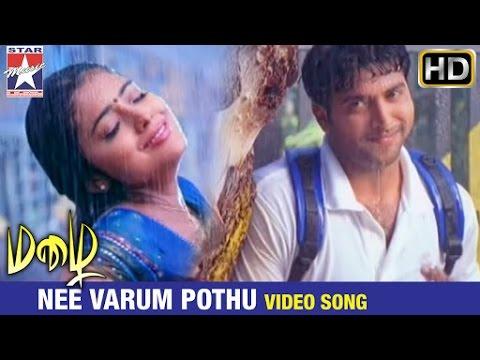 Nee Varum Pothu Video Song   Mazhai Tamil Movie Songs HD   Shriya   Jayam Ravi   Devi Sri Prasad