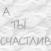 Анюта Рошкова, 6 июня , Набережные Челны, id135655366